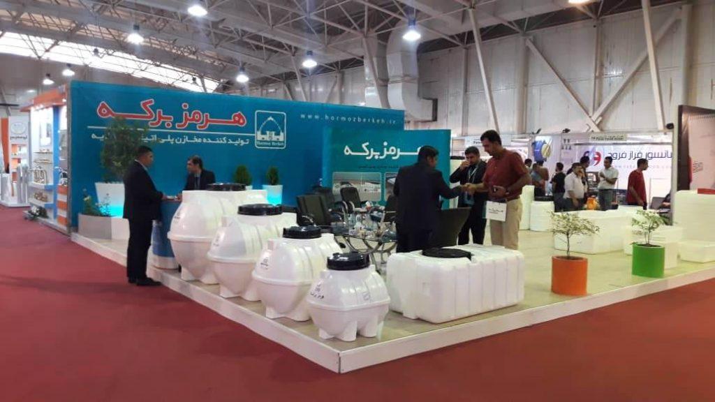 نمایشگاه شیراز 98 -2