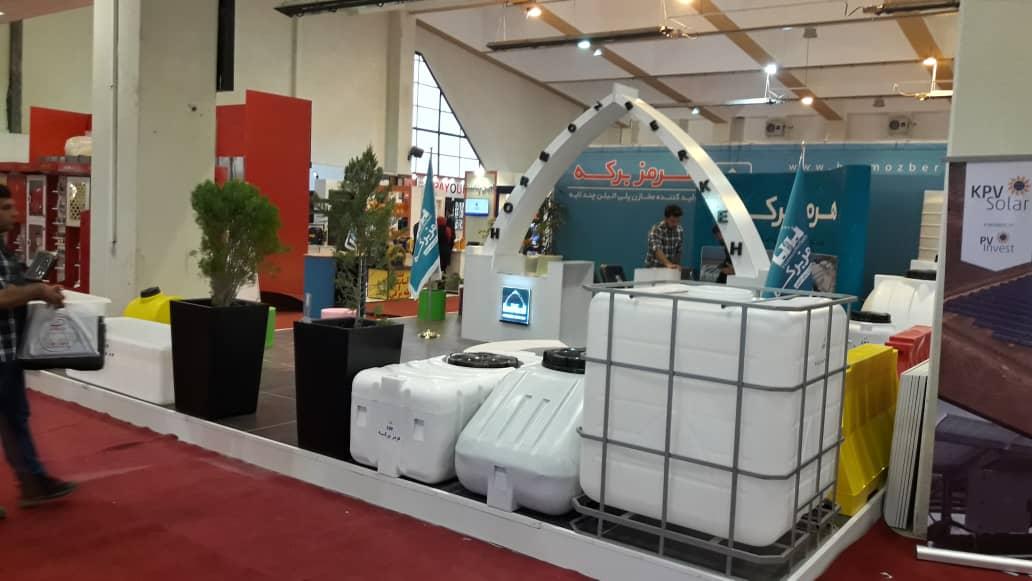 نمایشگاه کرمان 98 -3