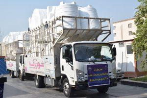 اهدای مخزن به مناطق محروم